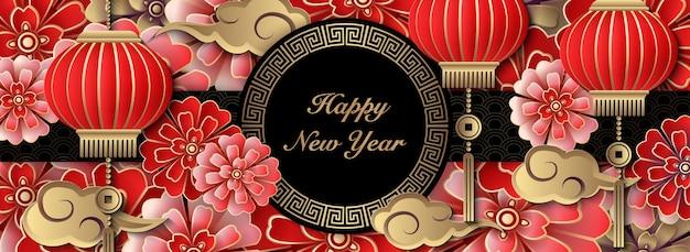 Gelukkig chinees nieuwjaar retro reliëf kunst bloem wolk lantaarn en rooster frame