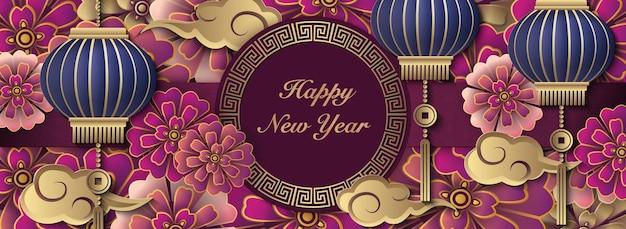 Gelukkig chinees nieuwjaar retro reliëf kunst bloem wolk lantaarn