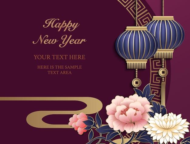 Gelukkig chinees nieuwjaar retro reliëf kunst roze pioen bloem golf lantaarn en rooster frame