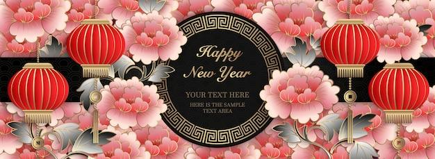 Gelukkig chinees nieuwjaar retro reliëf kunst roze pioen bloem lantaarn en roosterkader