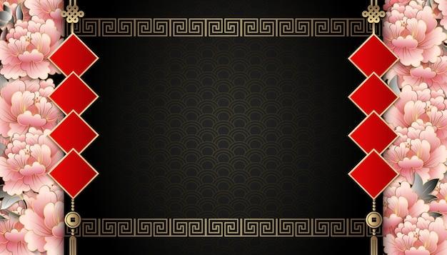 Gelukkig chinees nieuwjaar retro reliëf peony bloem spiraal cross lattice framerand en lente paar