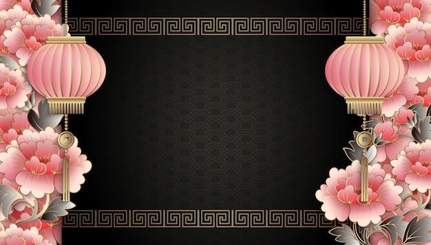 Gelukkig chinees nieuwjaar retro reliëf roze pioen bloem lantaarn spiraal cross lattice framerand