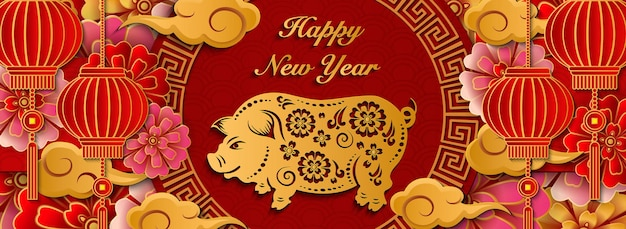 Gelukkig chinees nieuwjaar retro reliëfkunst varken bloem wolk lantaarn en rooster frame