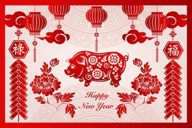 Gelukkig chinees nieuwjaar retro rode traditionele frame varken pioen bloem lantaarn voetzoekers en cloud.