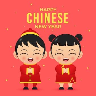 Gelukkig chinees nieuwjaar schattig karakter meisje en jongen kostuum vector