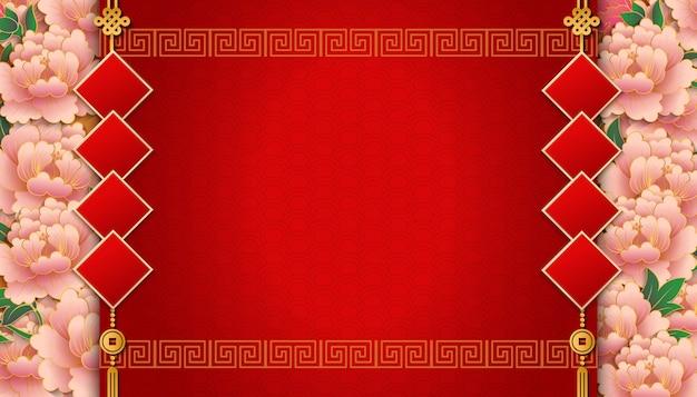Gelukkig chinees nieuwjaar sjabloon met bloem spiraalvormige rooster framerand en paar