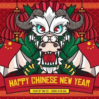 Gelukkig chinees nieuwjaar sociale media poster sjabloon met schattige stripfiguur van chinese draak