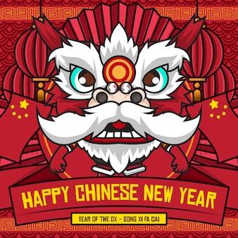 Gelukkig chinees nieuwjaar sociale mediasjabloon met schattig stripfiguur van leeuwendans