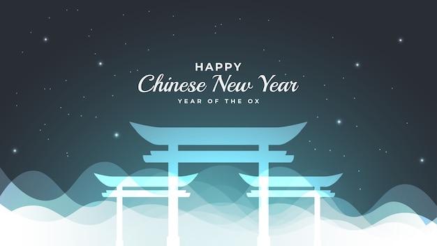 Gelukkig chinees nieuwjaar spandoek of poster met silhouet van poort en mist op sterrenhemel blauwe achtergrond