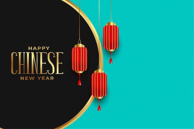 Gelukkig chinees nieuwjaar traditionele lantaarn