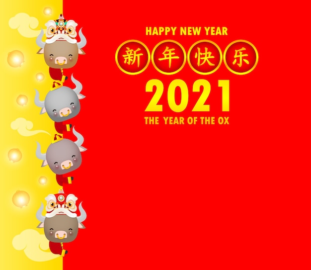 Gelukkig chinees nieuwjaar van de os-dierenriem met schattige kleine koe, het jaar van de os wenskaart vakantie geïsoleerde achtergrond