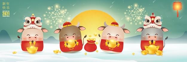 Gelukkig chinees nieuwjaar van de os. dierenriemsymbool van het jaar 2021. leuke cartoon os karakter ontwerp groet