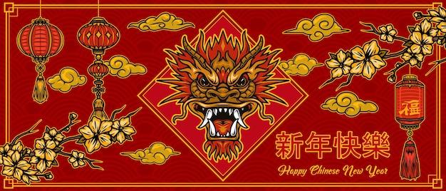 Gelukkig chinees nieuwjaar vintage sjabloon met drakenkop en lantaarns