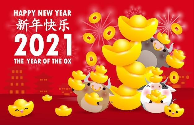 Gelukkig chinees nieuwjaar wenskaart.
