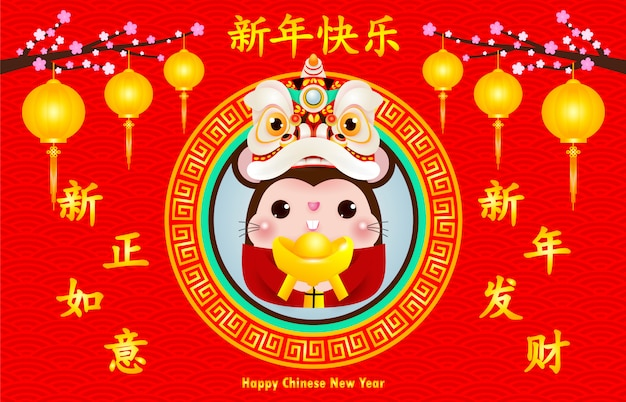 Gelukkig chinees nieuwjaar wenskaart