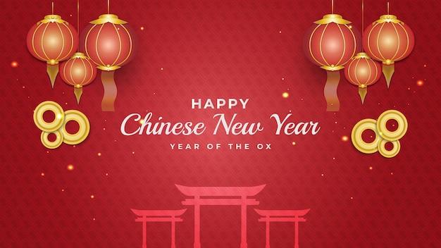 Gelukkig chinees nieuwjaar