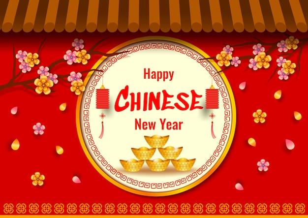 Gelukkig chinees nieuwjaarfestival met goud op cirkelkader dat met bloemen en traditioneel dak wordt verfraaid