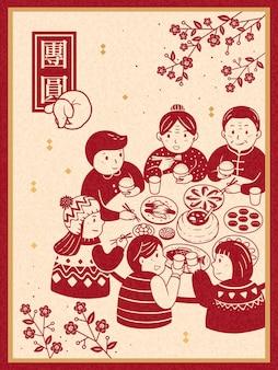 Gelukkig chinees nieuwjaarsontwerp, familiereüniediner met heerlijke gerechten, reüniewoorden in chinese, beige en rode toon