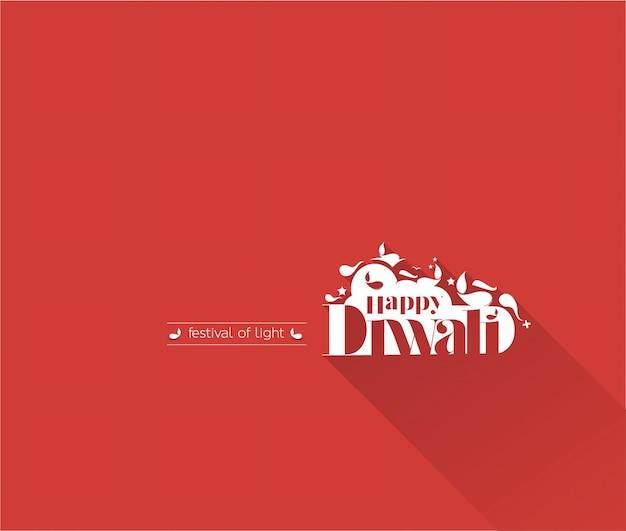 Gelukkig diwali-achtergrondontwerp. abstracte vectorillustratie.