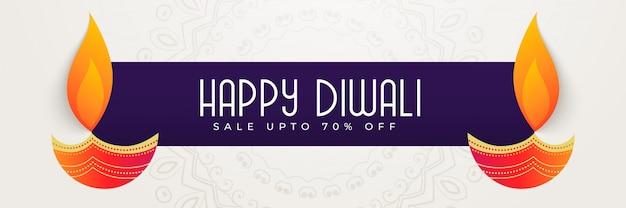 Gelukkig diwali-bannerontwerp voor festivalseizoen