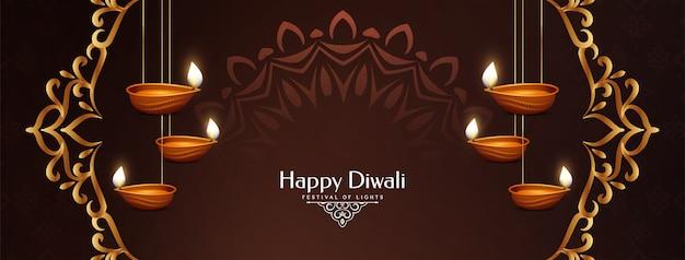 Gelukkig diwali cultureel festival elegant bannerontwerp
