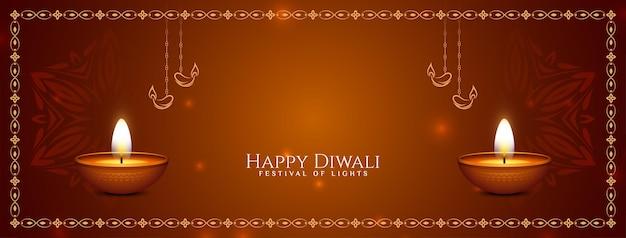 Gelukkig diwali cultureel festival groet banner ontwerp vector