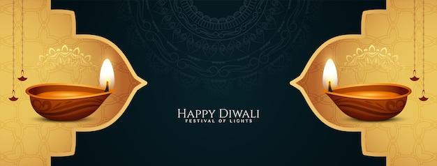 Gelukkig diwali-festival artistieke religieuze banner ontwerp vector