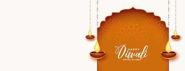 Gelukkig diwali festival bannerontwerp in indiase stijl