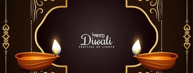 Gelukkig diwali festival gouden frame bannerontwerp