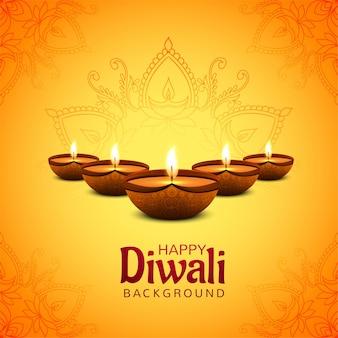 Gelukkig diwali-festival met de kaartachtergrond van de olielampviering
