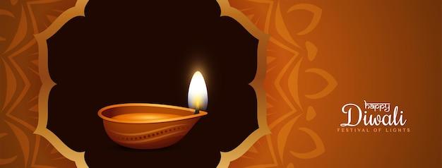 Gelukkig diwali-festival mooi bannerontwerp met diya vector