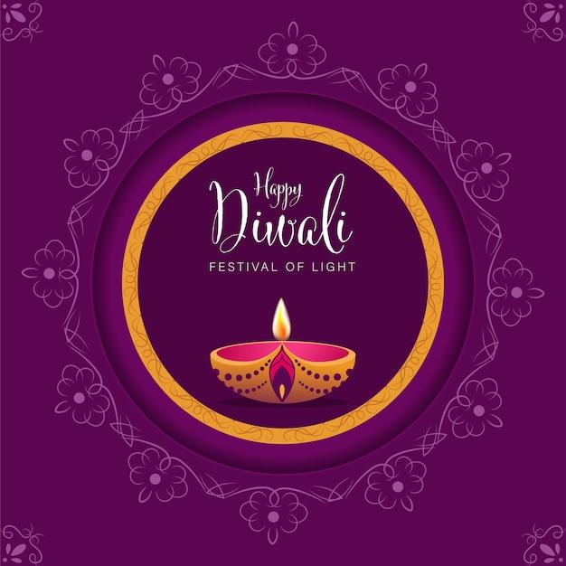 Gelukkig diwali festival of lights