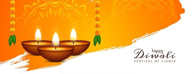 Gelukkig diwali festival religieuze banner ontwerp