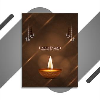 Gelukkig diwali festival stijlvol brochureontwerp
