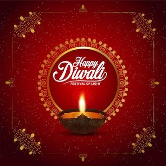 Gelukkig diwali-festival van lichte achtergrond