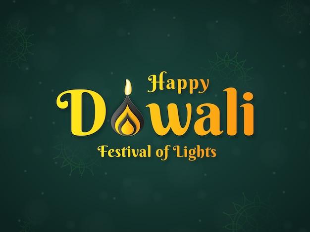 Gelukkig diwali-festival van lichte mooie letters