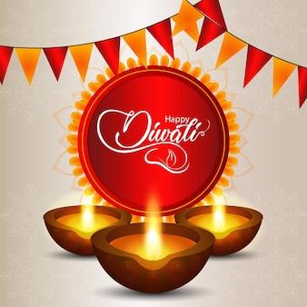 Gelukkig diwali festival van lichte wenskaart met creatieve illustratie en achtergrond