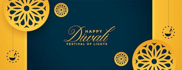Gelukkig diwali geel decoratief bannerontwerp