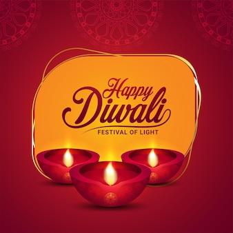 Gelukkig diwali indian festival, happy diwali het festival van licht