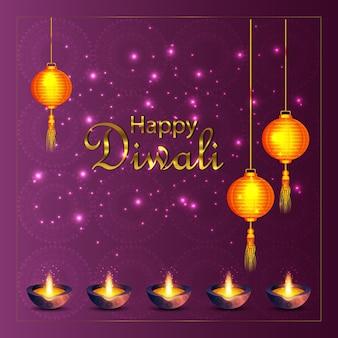 Gelukkig diwali indisch festival, sjabloon. diya lichte vlam op paarse achtergrond.