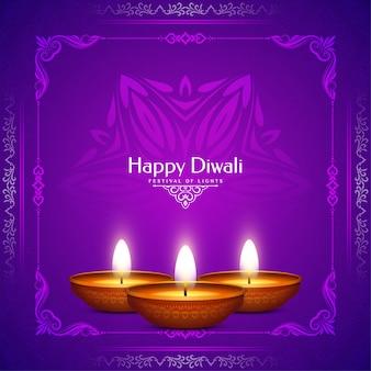 Gelukkig diwali indisch festival violet kleur achtergrondontwerp