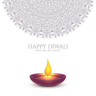 Gelukkig diwali mooi ontwerp als achtergrond