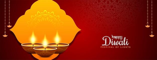 Gelukkig diwali religieus festival banner ontwerp vector