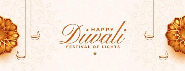 Gelukkig diwali-viering webbannerontwerp