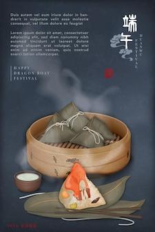 Gelukkig dragon boat festival achtergrond sjabloon