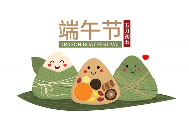 Gelukkig drakenbootfestival met schattig karakter van rijstbol