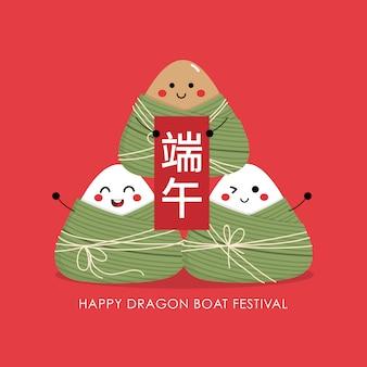 Gelukkig drakenbootfestival met schattig rijstbolkarakter.