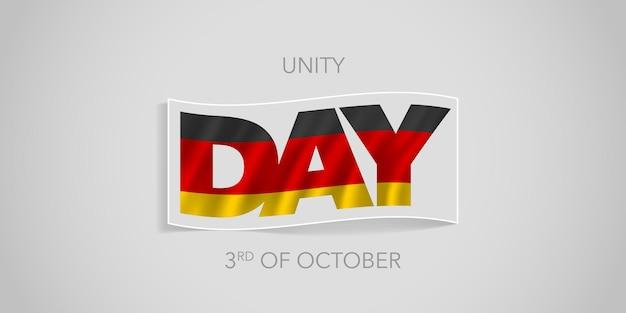 Gelukkig duitsland eenheid dag vector banner, wenskaart. duitse golvende vlag in niet-standaard ontwerp voor de nationale feestdag van 3 oktober