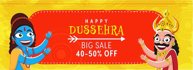 Gelukkig dussehra big sale header of banner design