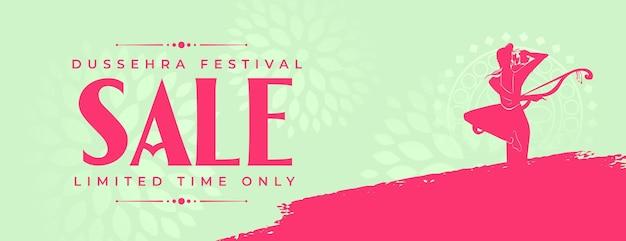 Gelukkig dussehra festival verkoop bannerontwerp
